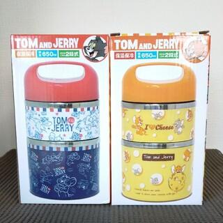 トムとジェリー 2段ランチボックス 2種セット