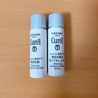 キュレル(Curel)のキュレル 美白ケア ミニセット 30ml 化粧水 乳液 とてもしっとり(化粧水/ローション)