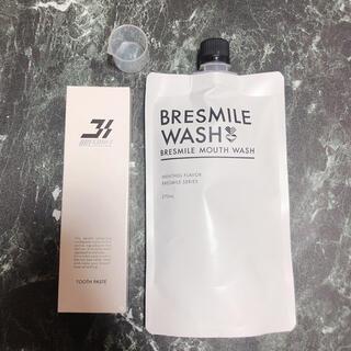 ブレスマイルウォッシュ&歯磨き粉(口臭防止/エチケット用品)