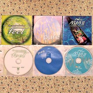 【CD 3枚組セット】FEEL/pure 3/New ASIA II(ヒーリング/ニューエイジ)
