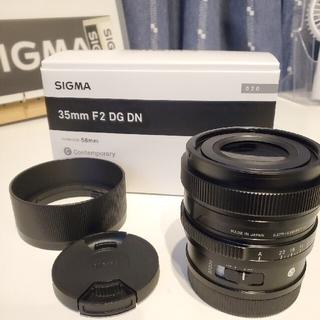 シグマ(SIGMA)の【ふくラン♪さん専用】SIGMA 35mm f2 dg dn&グリップ(レンズ(単焦点))