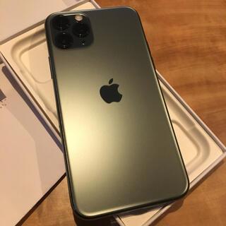 Apple - 新品iPhone 11 Pro 256GB SIMフリー AppleCare+有