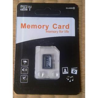 マイクロSDカード25GB UHS-I