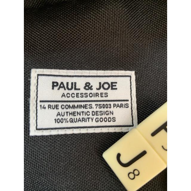 PAUL & JOE(ポールアンドジョー)のPAUL&JOE  ポール&ジョー クマ リュック   バックパック  レディースのバッグ(リュック/バックパック)の商品写真