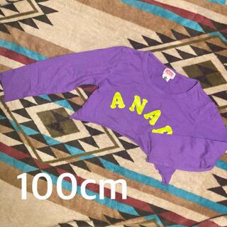 アナップキッズ(ANAP Kids)のANAPKids 100cm ショート丈トップス アナップキッズ ダンス着(Tシャツ/カットソー)