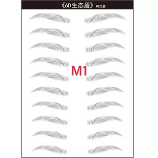 専用 眉毛タトゥーシール(眉マスカラ)