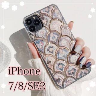 モロッカン タイル風 ケース 大理石 グリッター iPhone7/8/SE2(iPhoneケース)