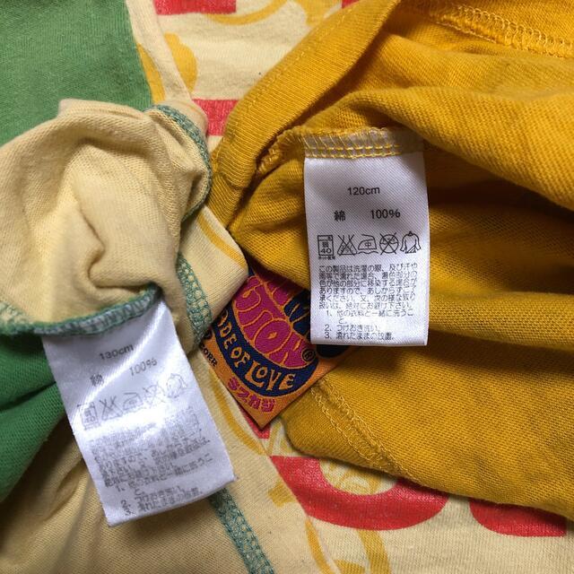 JAM(ジャム)のタンクトップ 2枚 キッズ/ベビー/マタニティのキッズ服女の子用(90cm~)(Tシャツ/カットソー)の商品写真