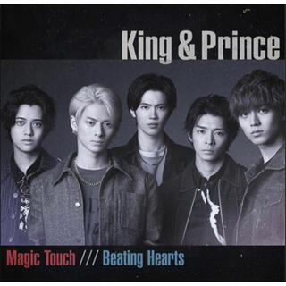 Johnny's - Magic Touch / Beating Hearts<通常盤>