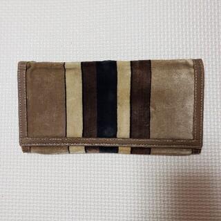 メナード(MENARD)のMENARDがま口長財布(財布)