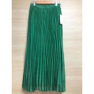 インタープラネット(INTERPLANET)のお値下げ♡新品 インタープラネット プリーツスカート ロングスカート 緑(ロングスカート)