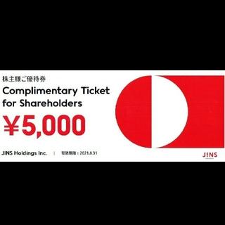 JINS - JINS/ジンズ 株主優待 5000円券 お値引き不可