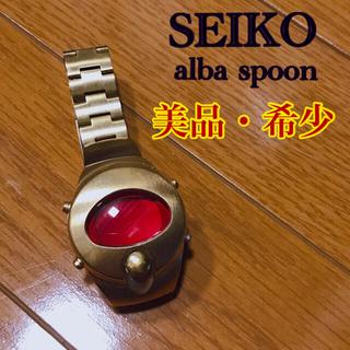 アルバ(ALBA)の【希少】SEIKO alba spoon セイコー アルバ スプーン ゴールド(腕時計(デジタル))