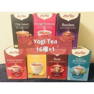 カルディ(KALDI)のYogi Tea 詰め合わせセット16種類×1(茶)