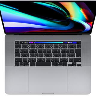 Mac (Apple) - 【付属品付き】APPLE MacBook Pro MVVJ2J/A