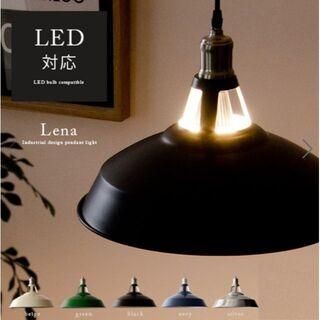 【値下げしました】ペンダントライト Lena〔レナ〕Mサイズ(ブラック)(天井照明)