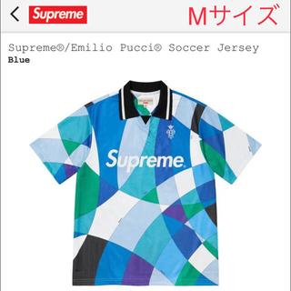 Supreme - Supreme®/ Emilio Pucci® Soccer Jersey M青