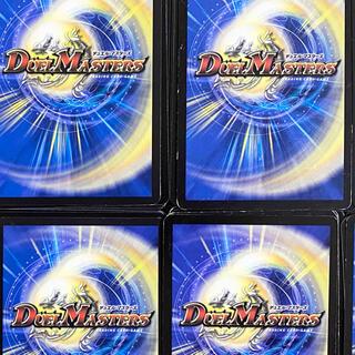 デュエルマスターズ(デュエルマスターズ)のデュエルマスターズ デュエマ SR まとめ売り(カード)