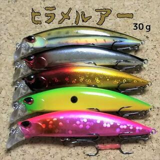 ヒラメルアー 5個セット ビーチウォーカー風 シンキングミノー シーバス 青物(ルアー用品)