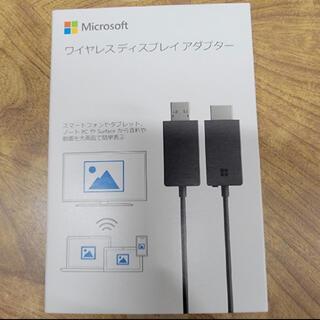 Microsoft - マイクロワイヤレスディスプレイアダプター