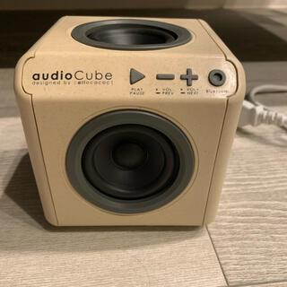 BOSE - キューブ型bluetooth接続可能スピーカー audiocube