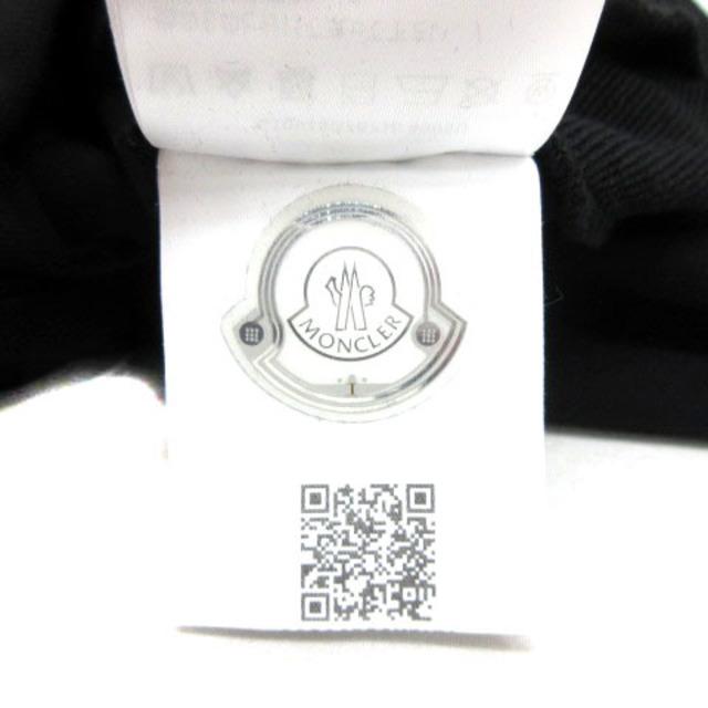 MONCLER(モンクレール)のモンクレール 21SS MAGLIA CON CAPPUCCIO パーカー メンズのトップス(パーカー)の商品写真