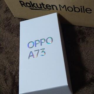 OPPO - OPPO A73 ダイナミックオレンジ CPH2099【SIMフリー】