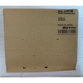 ムジルシリョウヒン(MUJI (無印良品))の無印良品 紙製 水切り袋20枚 三角コーナー(収納/キッチン雑貨)