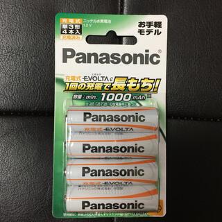パナソニック(Panasonic)のパナソニック 充電式エボルタ 単3形(その他)