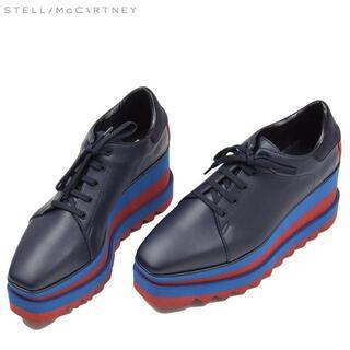 Stella McCartney - Stella Mccartney スニーク エリス