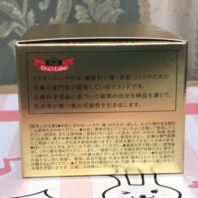 Dr.Ci Labo(ドクターシーラボ)の新品未開封 アクアコラーゲンゲル エンリッチリフトEX 50g (LEX20) コスメ/美容のスキンケア/基礎化粧品(オールインワン化粧品)の商品写真