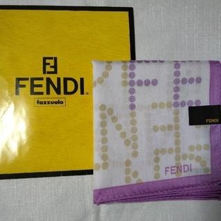 フェンディ(FENDI)のFENDI新品ハンカチ  💚F25(ハンカチ)