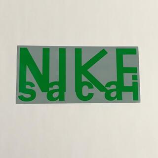 ナイキ(NIKE)のサカイ ナイキ ノベルティ ステッカー(ステッカー)