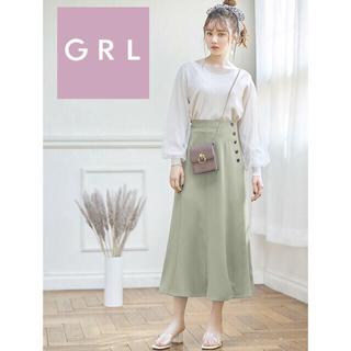 GRL - フロントスリットフレアスカート[gm313] グリーン M  未使用