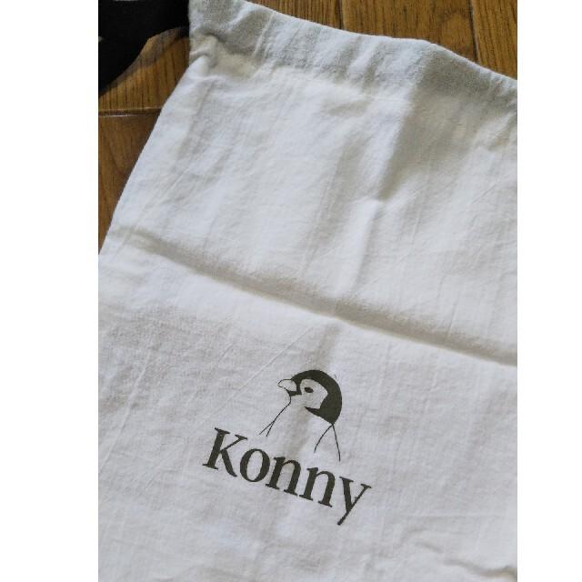 konny 抱っこひも M キッズ/ベビー/マタニティの外出/移動用品(抱っこひも/おんぶひも)の商品写真