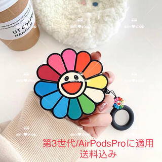 《新品》AirPodsProケース カバー*大人気 (モバイルケース/カバー)