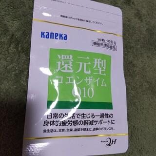 カネカ 還元型コエンザイムQ10