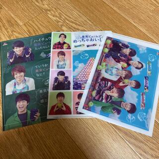 カンジャニエイト(関ジャニ∞)の関ジャニ ハイチュウ ファイル3枚セット(アイドルグッズ)