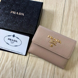 PRADA - 新品 レア プラダ コンパクト 二つ折り財布 ベージュ シプリア