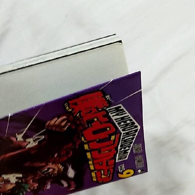 僕のヒーローアカデミア 漫画 エンタメ/ホビーの漫画(少年漫画)の商品写真