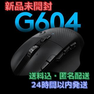 ロジクール Logicool G604 LIGHTSPEED ゲーミング マウス