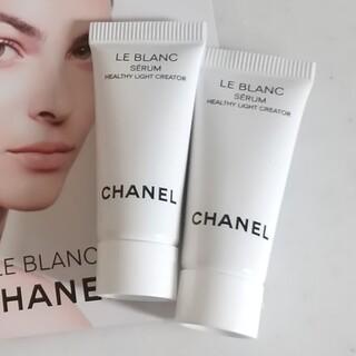 シャネル(CHANEL)のCHANEL♡ルブラン セラム HLCS 2本(美容液)