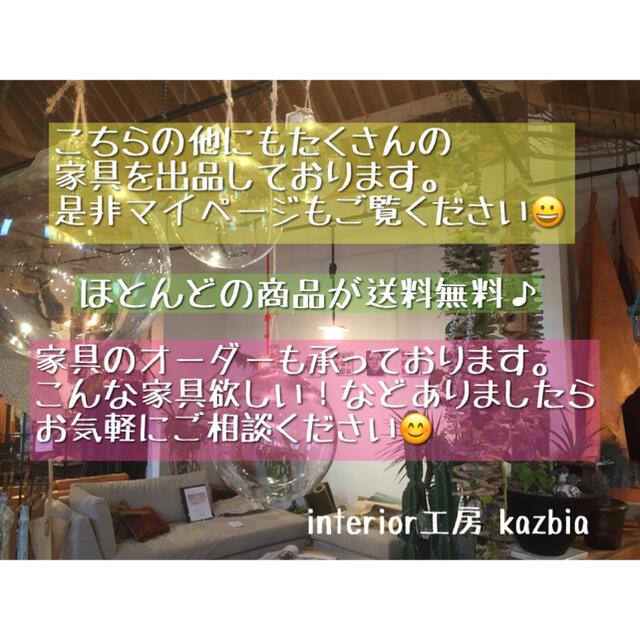 No.22 テレビボード/センターテーブル/ローボード/送料無料! インテリア/住まい/日用品の机/テーブル(ローテーブル)の商品写真