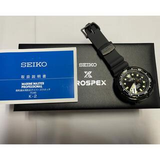 SEIKO - SEIKO Prospex SBBN035 used