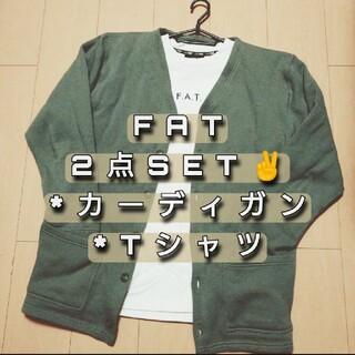 エフエーティー(FAT)のFAT 2点set(カーディガン)