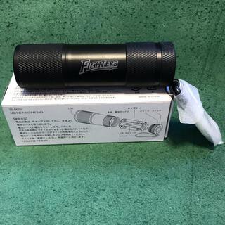 北海道日本ハムファイターズ - 未開封品 北海道日本ハムファイターズ LED9灯カラビナ付ライト