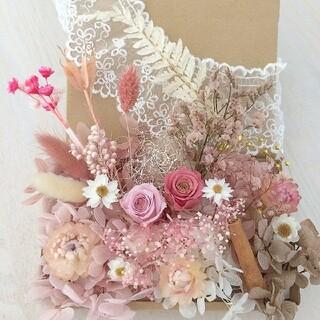 花材24 プリザーブドフラワー ローズ ドライフラワー(各種パーツ)