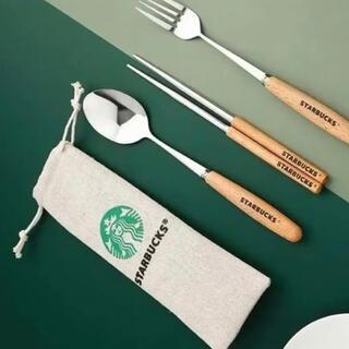 Starbucks Coffee - 新品スターバックス限定人気3点セット☆カトラリーセット
