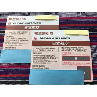 ジャル(ニホンコウクウ)(JAL(日本航空))の日本航空(JAL)株主優待券 2枚(航空券)