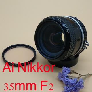 ニコン(Nikon)のNikon ニコン Ai Nikkor 35 mm F2(レンズ(単焦点))